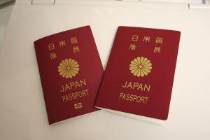 日本のパスポート10年用