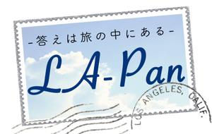 旅はここから!アメリカビジターズカフェ「LA-Pan」
